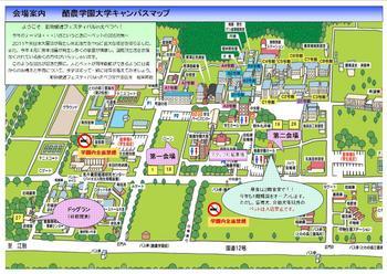 2016愛護フェス小冊子2-3ページ.jpg